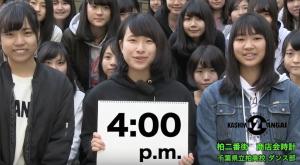 DS-Clock_02